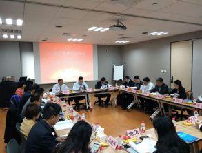 上海市万博体育manbetx行业协会举行五届一次会长会议