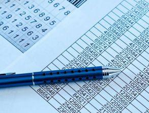 降低企业税负 下月起中国简并增值税税率