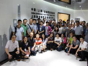 """科技部上海""""园创班""""精英参观考察上海万博体育max手机注册万博体育manbetx交易服务中心"""