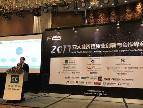 上海万博体育max手机注册万博体育manbetx交易服务中心应邀出席亚太万博体育max手机注册万博体育manbetx创新与合作峰会并发言