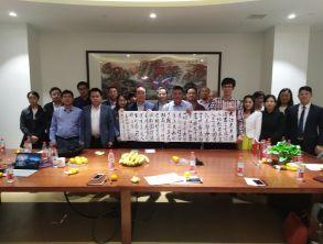 第三期万博体育max手机注册万博体育manbetx执业万博体育官方网址app人沙龙举行