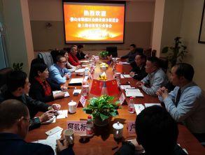 广东省佛山市顺德区金融业领导一行9人访问上海万博体育max手机注册万博体育manbetx交易服务中心