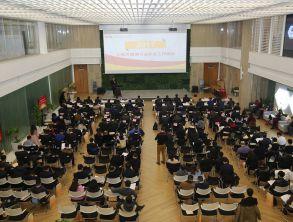 上海市万博体育manbetx行业协会2017年会暨五届二次会员大会、五届四次理事会举行