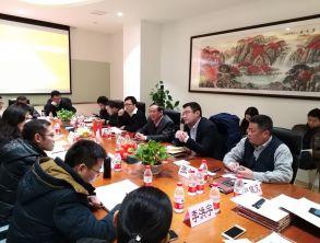 上海市万博体育manbetx行业协会综合服务体系建设座谈会在上海万博体育max手机注册万博体育manbetx交易服务中心举行