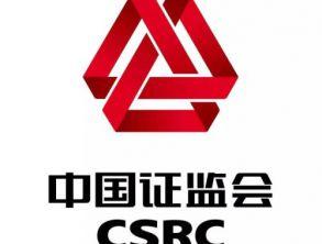 上海证券交易所万博体育max手机注册万博体育manbetx债权资产支持证券挂牌条件确认指南